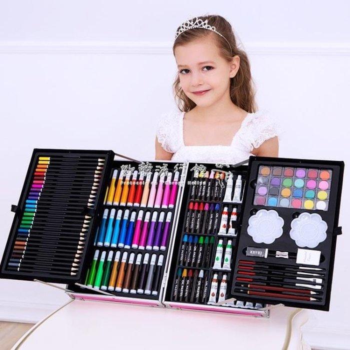 開學禮物  小學生畫畫學習文具禮盒美術繪畫水彩筆生日禮物兒童玩具畫筆套裝igo