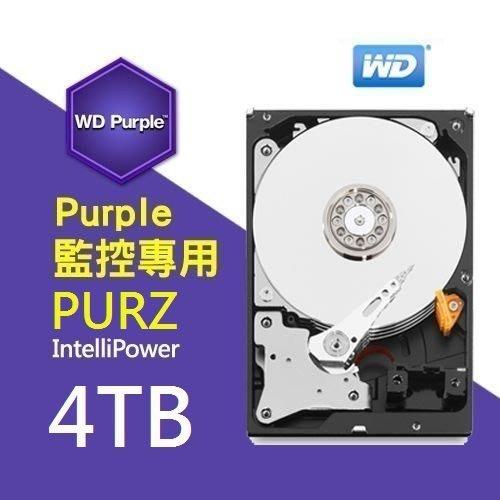 保誠科技~監控硬碟大降價4TB硬碟 含稅價 WD40PURZ 適用長時間 監視監控專用硬碟 影音儲存節能硬碟 WD紫標