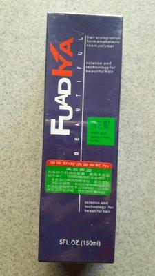 高機能養髮生髮液150ML(加強型)
