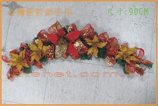 【洋洋小品】桃園平鎮中壢聖誕節大型場地佈置-聖誕節花圈.聖誕樹藤門眉紅金
