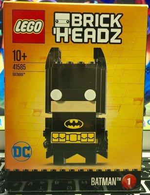 【晴晴百寶盒-日本代購】日本限量!賣完為止要買要快 LEGO樂高 蝙蝠俠積木 創意益智遊戲 禮物禮品 CP值高 J007