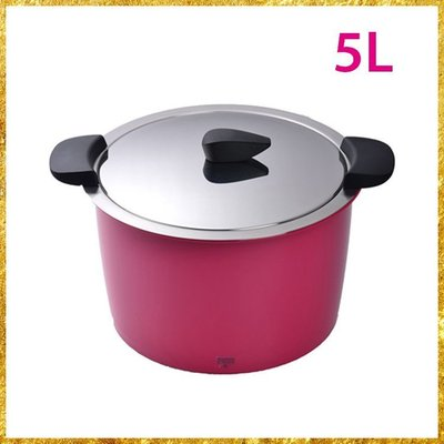 ∞888global∞ 現貨 Kuhn Rikon 瑞康鍋 限量桃紅色 Hotpan 5L 休閒鍋 悶燒鍋 | 瑞士空運