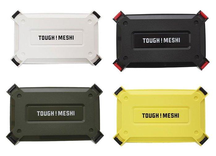 日本製 樂扣蓋 保鮮盒 便當盒800ml 水果盒 白 671 黑 688 綠 701 黃 695分售 通販 日本限定