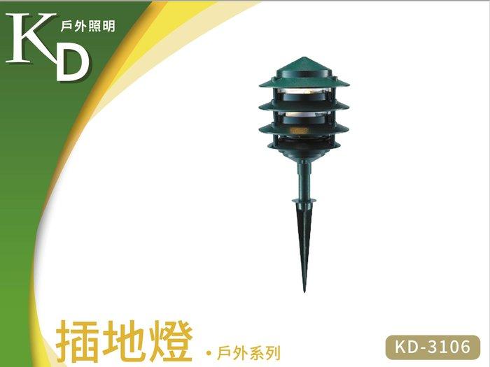 草坪燈E27單燈_綠色飛碟造型KD-3106_可搭節能省電燈泡_奇恩舖子
