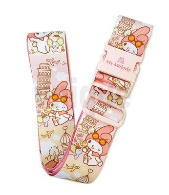 Sanrio My Melody 港版 行李帶 Travel Luggage Belt (包郵局自取)