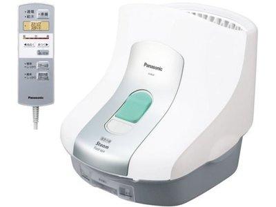 熱賣商品 Panasonic EH2862P 遠紅外線蒸汽腳舒活泡腳機 日本平行輸入 日本製
