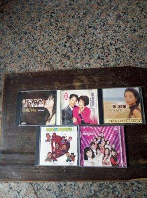 早期知名的影視歌星龍千玉,陳中,邱芸子,孫淑媚,羅時豐,翁立友的CD五盒一組,非常希少