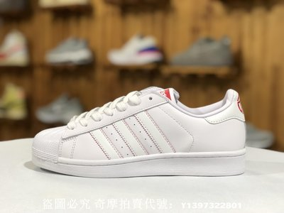 Adidas Superstar 80S CNY White Red 紅福 經典鞋 休閒滑板鞋 DB2569 情侶款 台北市