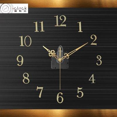 【鐘點站】阿拉伯數字金 SUN機芯+指針+數字 (含掛勾+電池) 5件式DIY組合