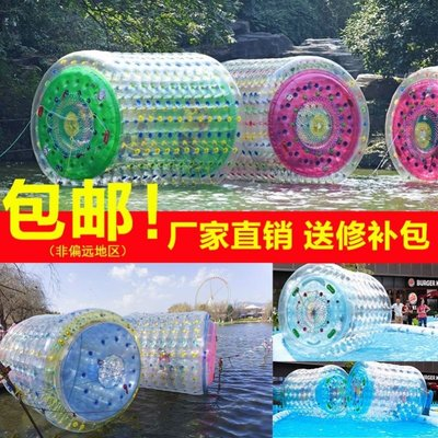 【可開發票】親子成人透明球工廠闖關水上滾筒球娛樂室碰碰船充氣游樂園PVC球