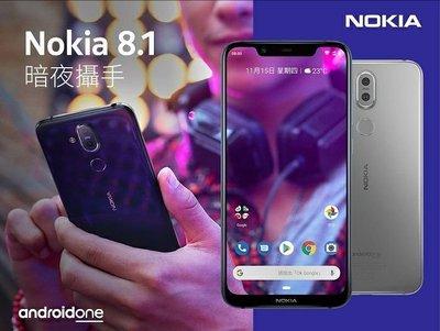熱賣點 128G NOKIA 8.1 2018  ( 7.1 plus ) 銀黑藍红