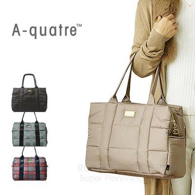 ◎Life Sense◎【Rootote】日本 A-quatre Quilt 旅行手提肩背包 外出袋  托特包 文件包