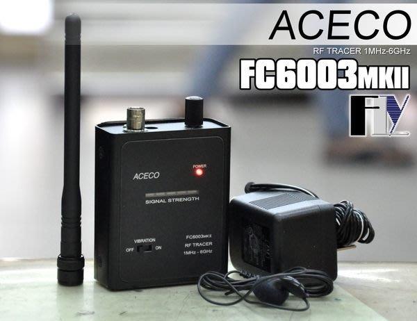 《飛翔無線3C》ACECO FC6003MKII 掌上型頻率追蹤器 防偷拍 反針孔 測竊聽