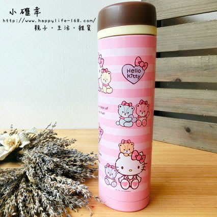 。小森親子好物。日本 Sanrio(三麗鷗) Hello Kitty 保溫瓶480ml (現貨)【KF15120004】