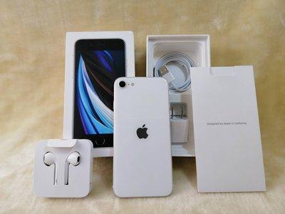 0601 二手機機況內詳 Apple iPhone SE (2020) 64GB 白色 MX9T2TA/A A2296