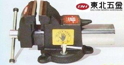 附發票【東北五金】黑手牌BH-4815  5吋桌上型虎鉗 鐵砧萬力 老虎鉗 全鑄鐵材質 強化底座