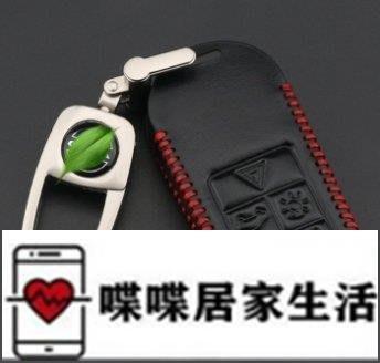 AP Volvo S60 XC60 V40 XC70 XC90 S80 V60 POLESTAR 汽車真皮鑰匙包鑰匙套鑰喋喋汽車美容改裝 折扣優惠