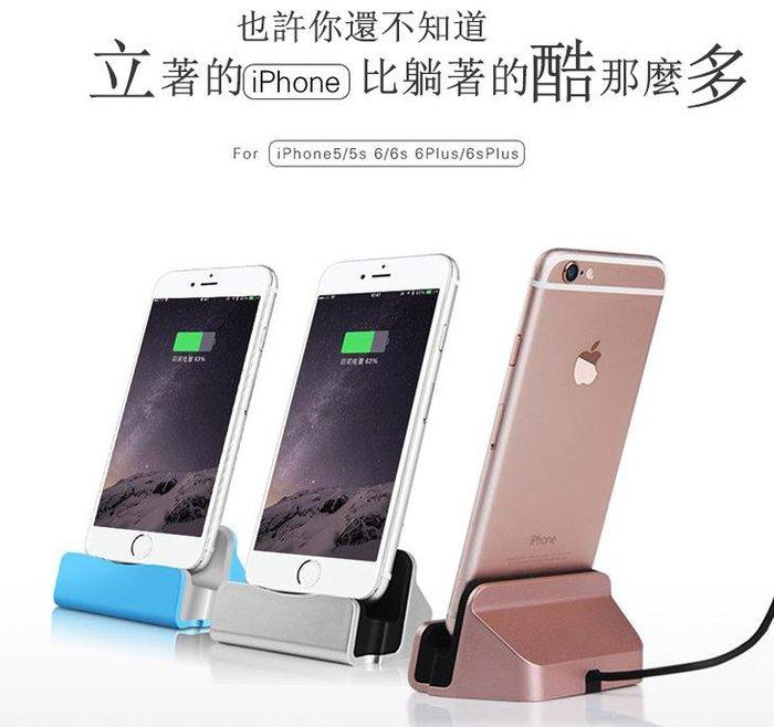 全新手機充電器 傳輸線/充電線手機座iphone6/s/plus iphone5/5s/5c ipad mimi k18