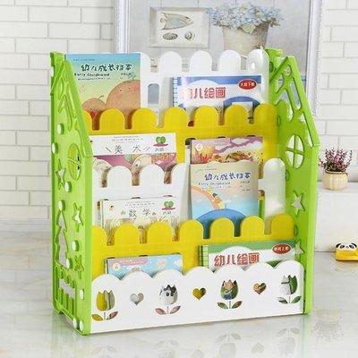 YEAHSHOP 書架 書櫃 兒童書架寶寶簡易卡通圖書籍書櫃幼兒園繪本架小孩塑料宜家收納架T592958Y185