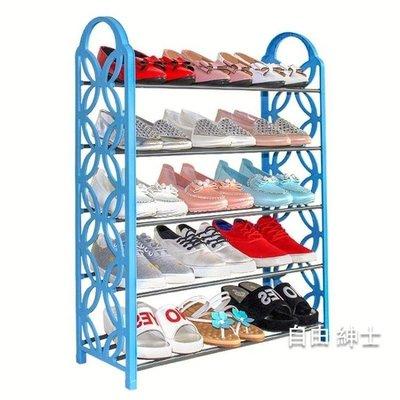 ZIHOPE 鞋櫃簡易多層鞋架經濟型鞋櫃現代簡約組裝不銹鋼塑料鐵藝收納防塵ZI812