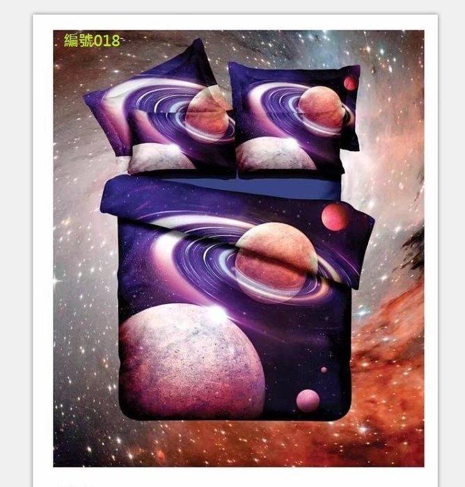 暖暖本舖 夢幻3D銀河星空 有鬆緊帶 雙人床 床笠 床包 床罩 皮卡丘 星空床包 神奇寶貝 卡比獸