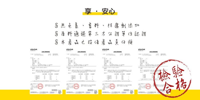 ✨全館特價中✨安心食補【享+藥膳包】四物藥膳包 ITS檢驗