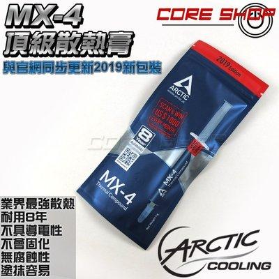 ☆酷銳科技☆瑞士AC Arctic Cooling MX-4 Thermal Compound頂級散熱膏4g原廠最新改版