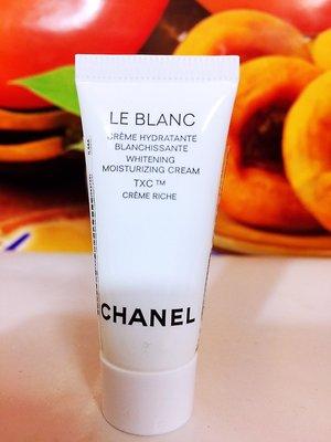 CHANEL 香奈兒 珍珠光感TXC美白保濕乳霜 (輕盈版) 5ML 旅行用