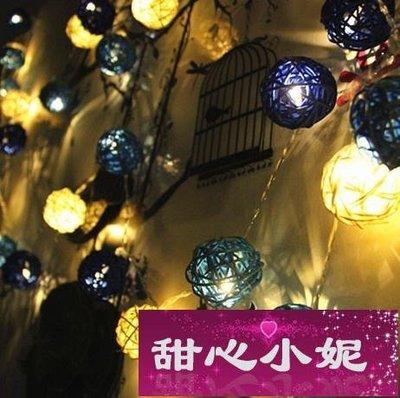 LED彩燈閃燈串燈飾藤球燈串燈電池創意聖誕裝飾禮泰國臥室彩燈HTCC【甜心小妮】