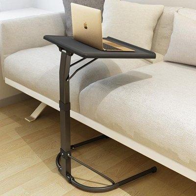 哆啦本鋪 電腦桌床上用懶人桌摺疊升降可行動書桌沙發桌床邊桌子D655