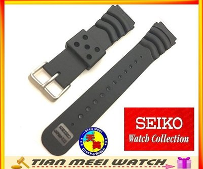 【天美鐘錶店家直營】【下殺↘超低價】全新原廠公司貨-SEIKO-水鬼潛水錶膠帶20mm-C