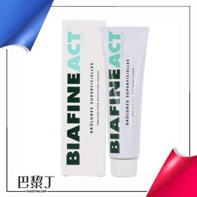 BIAFINE ACT 神奇乳霜 139.5g【巴黎丁】