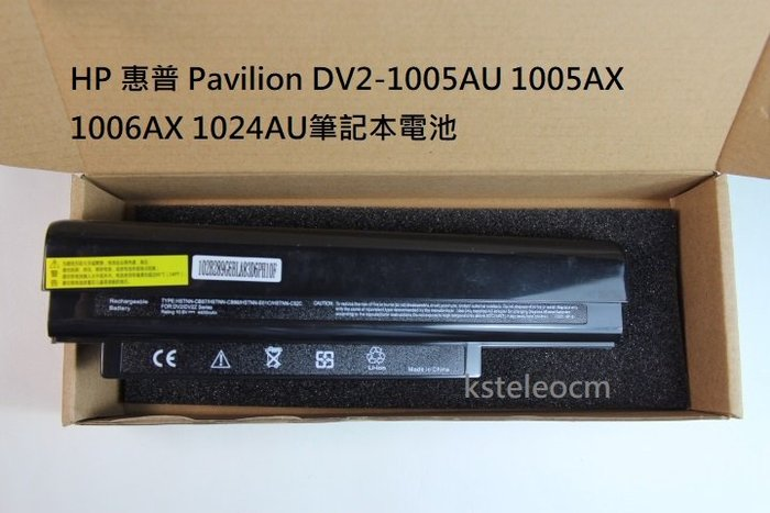 HP 惠普 Pavilion DV2-1005AU 1005AX 1006AX 1024AU筆記本電池