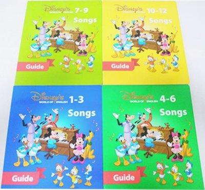 二手 寰宇迪士尼美語 SING ALONG + Spoken Version + Song Guide 共8CD+9課本