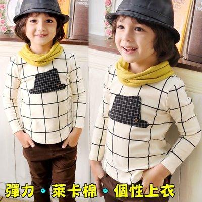 【班比納精品童裝】超彈力萊卡磨毛格紋紳士帽立體貼布上衣-鵝黃【BD16110912】