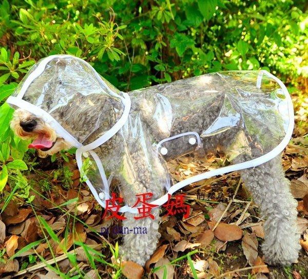 【寵物雨衣】雨天外出散步-時尚簡約斗篷式透明雨衣 -狗雨衣 狗風衣 連帽雨衣-防風防水.