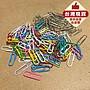 Color_me【G069】迴紋針 盒裝 彩色回形針 彩...