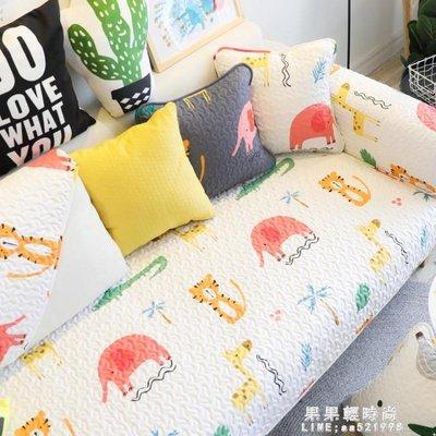 發墊布藝防滑全棉沙發套四季通用客廳沙發巾貴妃定制