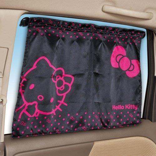 東京家族 kitty 蝴蝶結 汽車 遮陽窗簾(附吸盤)