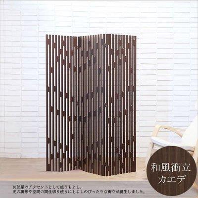 臥室/辦公室【居家大師】B-B-PT001WA 環保低甲醛三片式造型屏風(160x122cm) 隔間 電腦桌 鞋櫃 衣架