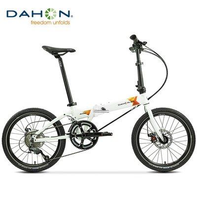 山地車大行DAHON 大行20寸20速折疊自行車鋁合金輕碟剎成人車S18 KBA004自行車