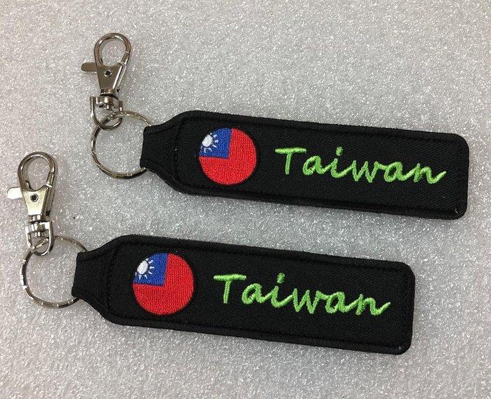EmbroFami 黑色雙面鑰匙圈吊牌, 圓形臺灣國旗+Taiwan鑰匙圈 2個