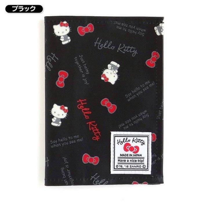《東京家族》黑 Kitty 滿版 防水護照套/筆記本套