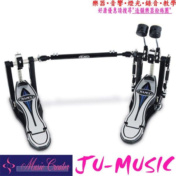造韻樂器音響- JU-MUSIC - MAPEX FALCON 大鼓 雙踏板 P-1000TW P1000TW 另有 DW DIXON