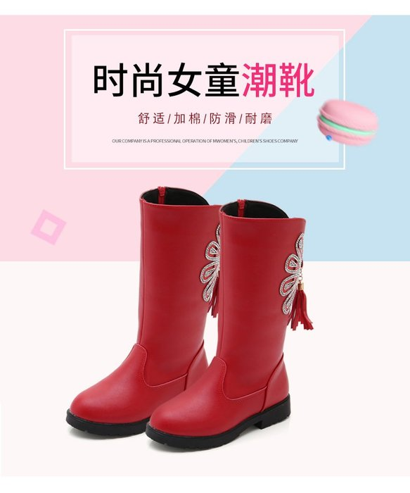 東大門平價鋪 秋冬新款兒童靴子公主馬丁靴,韓版加絨長筒靴,中大童流蘇高筒靴