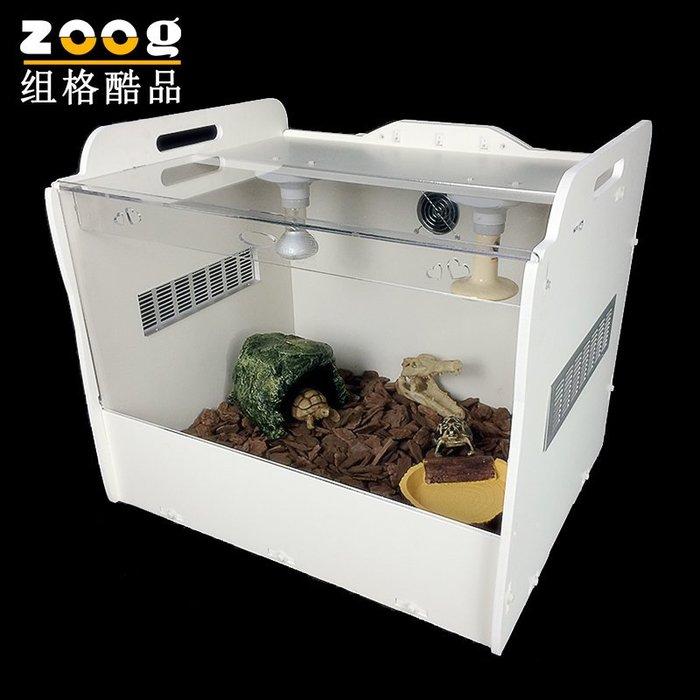 透明亞克力爬蟲用品飼養缸箱爬蟲箱盒子陸龜箱爬蟲躲避包