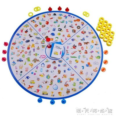 兒童提高專注力訓練親子互動智力區桌游4-6歲5男女孩8益智類玩具WD 交換禮物