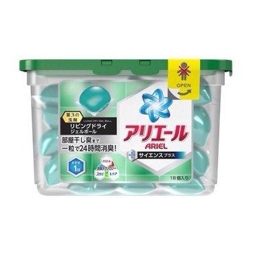 [日本原裝]P&G 3D洗衣膠球 (綠色抗菌)  四色現貨供應 18顆/盒 香香 洗衣球