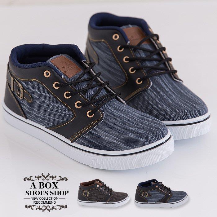 格子舖*【AJ18053】零碼26 26.5 MIT台灣製 經典男款潮流牛仔布車線刷色 舒適繫帶休閒帆布鞋 滑板鞋 2色