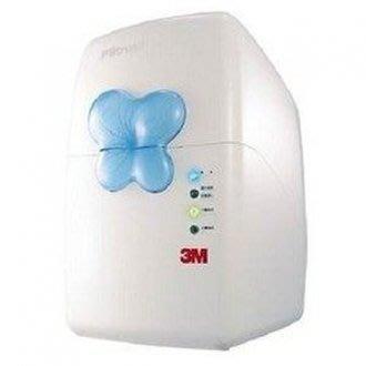 限量贈好禮3選1 3M Filtrete PW2000極淨高效純水機廚下型 藍色款